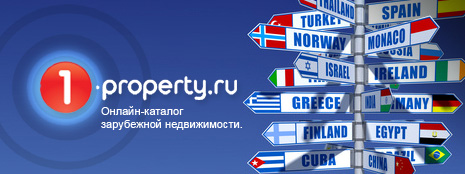 Real Estate portal 1-property.ru